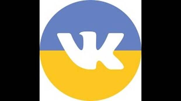 Новая петиция на сайте Зеленского: Украина скучает по «ВК» и «Одноклассникам»?