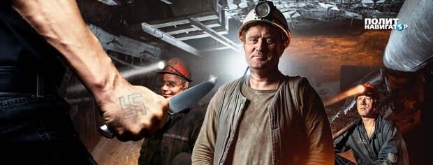 «Бандеровцы точат ножи на шахтеров». Скандал на канале Мураева