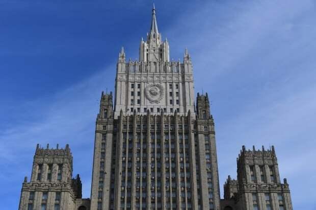 МИД РФ объявил о введении ответных санкций против Евросоюза