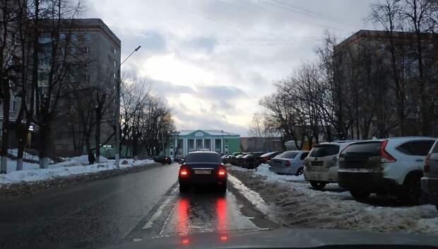 В Климовске завершение вызвавшего пробки ремонта дороги перенесли на 17 февраля