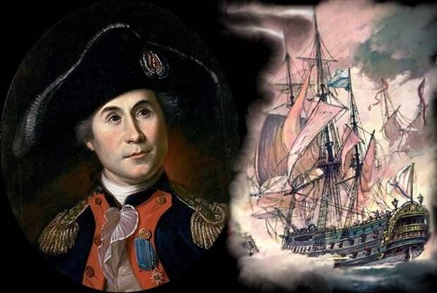 Джон Пол Джонс — шотландский моряк, служивший в Великобритании, США и России.