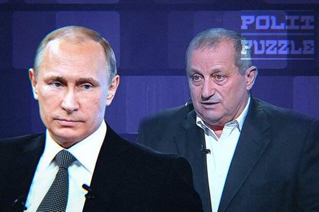 Кедми рассказал, когда РФ станет самым успешным государством в мире