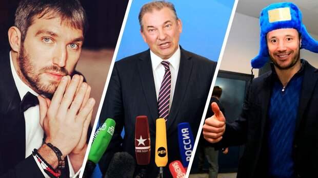 Разоблачения Овечкина, $1 млн для Ковальчука, элитная квартира Третьяка. Главные хоккейные события недели