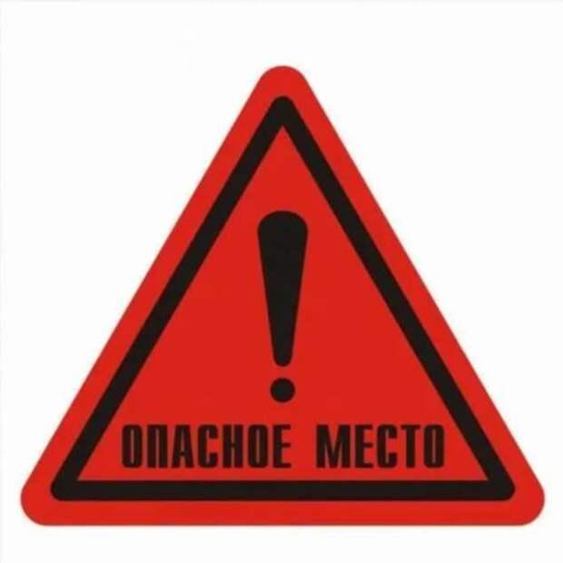 Предупреждающие таблички. Прикольные. Подборкаchert-poberi-tablichki-21330614122020-7 картинка chert-poberi-tablichki-21330614122020-7