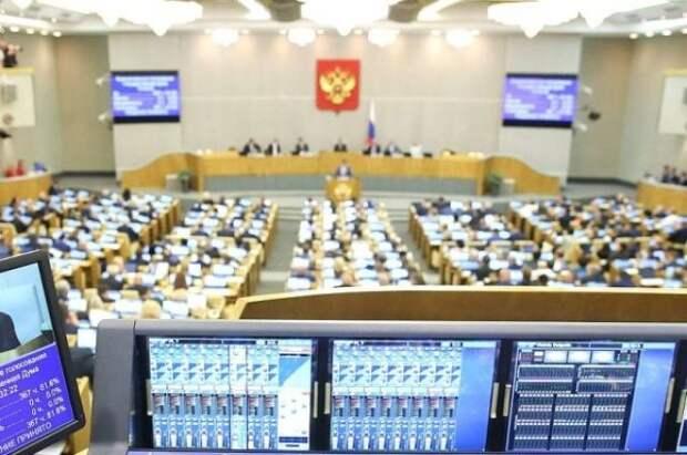 Госдума ужесточила ответственность за участие в нежелательных НПО