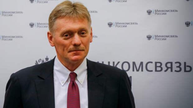 Песков предпочел не комментировать слова Чубайса об СССР