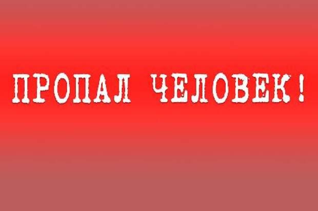 В Тамбовской области разыскивают без вести пропавшего мужчину