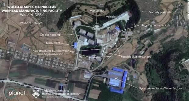 США нашли в КНДР новый ядерный объект