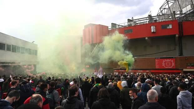 Матч между «Манчестер Юнайтед» и «Ливерпулем» перенесен