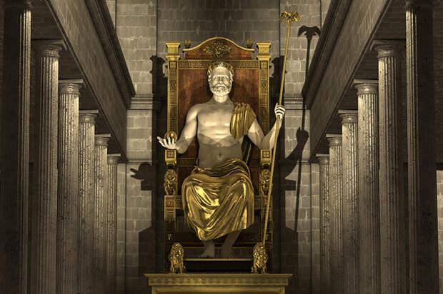Зевс — всемогущий бог.
