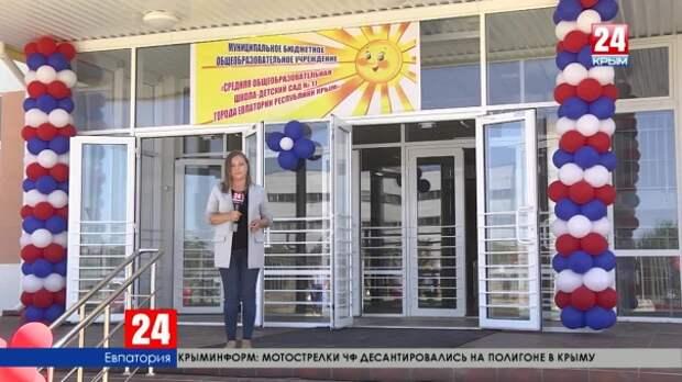 Строительство современного детского сада на пятьсот мест обсуждают в Крыму