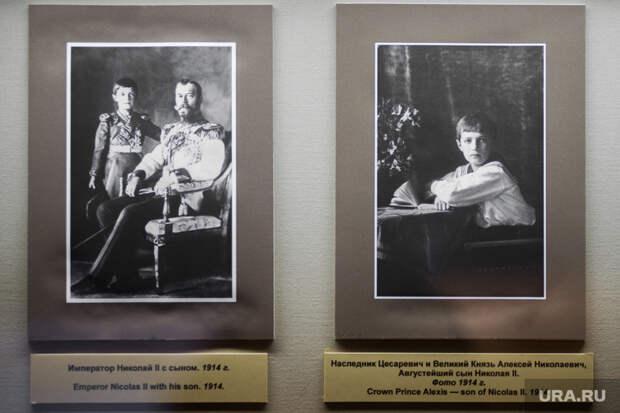 ВРПЦ назвали условие признания останков семьи Николая II