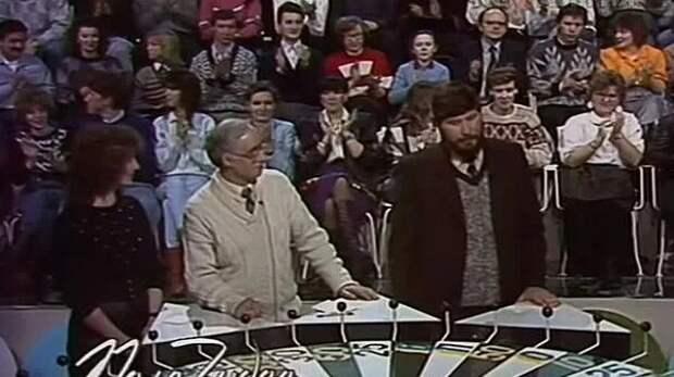 """Почему в 90-е годы """"Поле Чудес"""" было реально интересной передачей"""