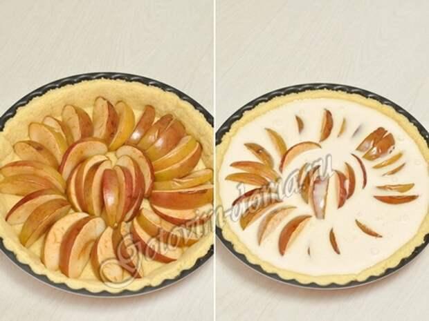 Яблочный пирог со сливками фото 8