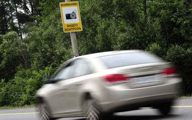 Как на самом деле дорожные камеры влияют на безопасность (исследование)