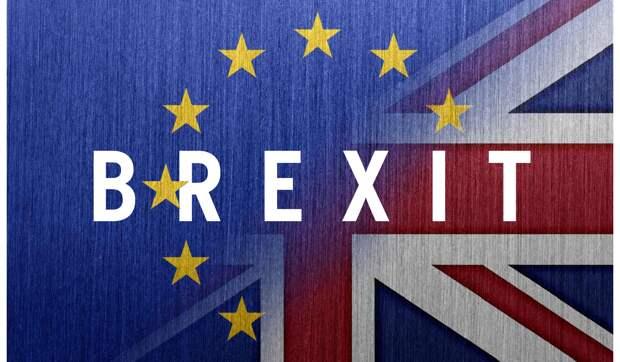 ЕС и Великобритания близки к завершению торгового соглашения Brexit