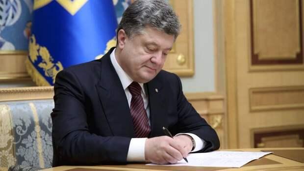 У Порошенко хотели раскачать новый «вагнергейт»