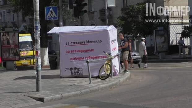 Дурной тон краснодарского бизнесмена или его норма жизни? (фото, видео)