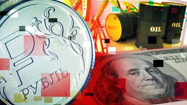 Аналитики ожидают рост нефти выше 70 долларов