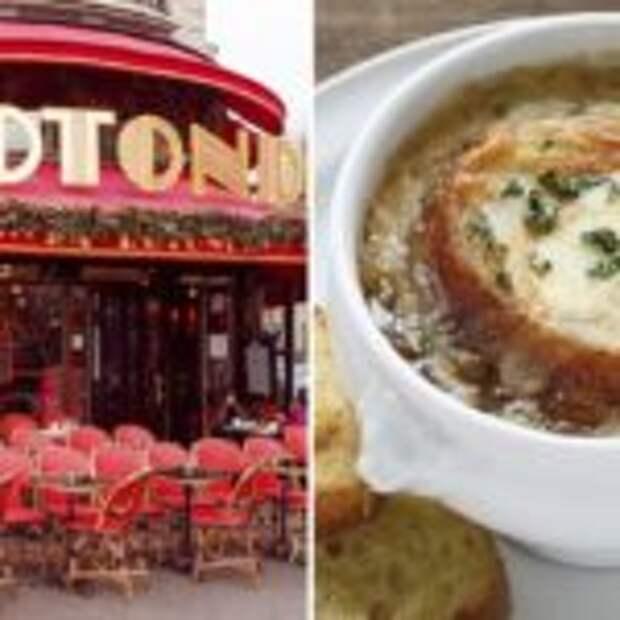 Классический рецепт лукового супа