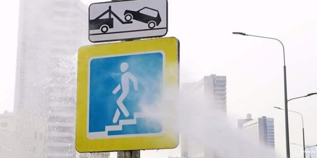В проезде Шокальского отремонтировали дорожный знак