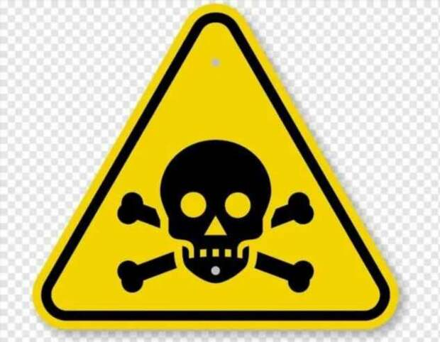 Предупреждающие таблички по коронавирусу. Подборкаchert-poberi-tablichki-koronavirus-33470901072020-9 картинка chert-poberi-tablichki-koronavirus-33470901072020-9