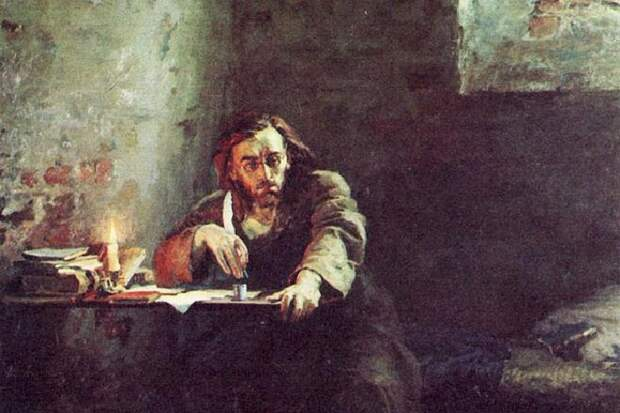 Чернышевский в тюрьме.