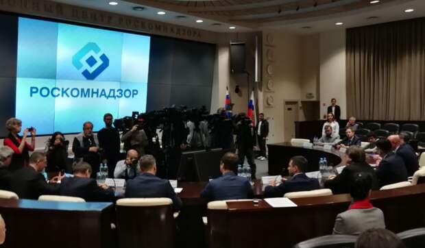 Роскомнадзор проверит утечку данных с сайта в поддержку Навального