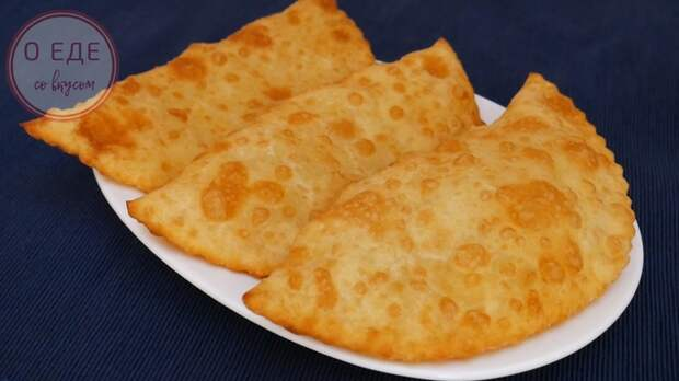 Тонкие пышные лепешки и пирожки из одного теста. Лепешки, Пирожок, Пирожки на кефире, Чебурек, Видео, Длиннопост, Кулинария