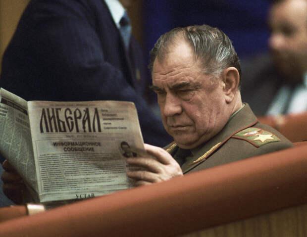 От Кубы до ГКЧП: скончался экс-министр обороны Язов
