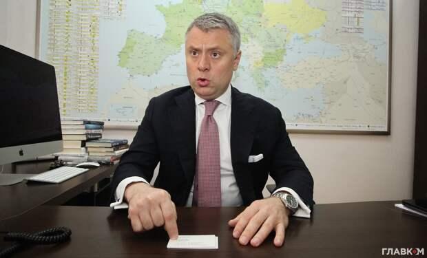 Никаких справедливых цен на газ в Украине не будет