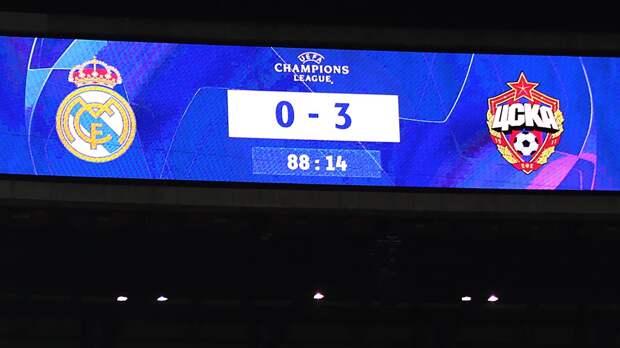 Больше всех впрошлом сезоне ЛЧзаработала «Барселона», среди российских клубов— ЦСКА