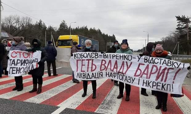 «Тарифные протесты» возобновились: митингующие перекрыли трассу Киев-Харьков