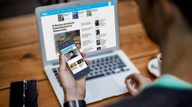 """Свобода слова по-киевски: """"Утро.ру"""" заблокировали на Украине"""