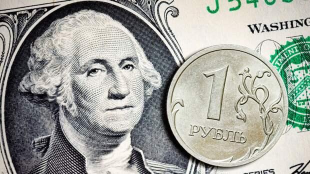 О курсе доллара и...