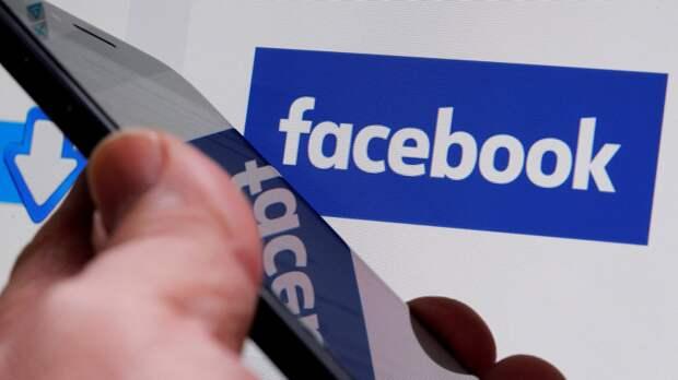 В ЕП подняли вопрос о мерах против Facebook из-за цензуры
