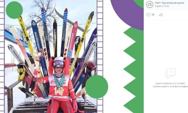 Школьница из Щукина победила на Всероссийской спартакиаде инвалидов по горнолыжному спорту