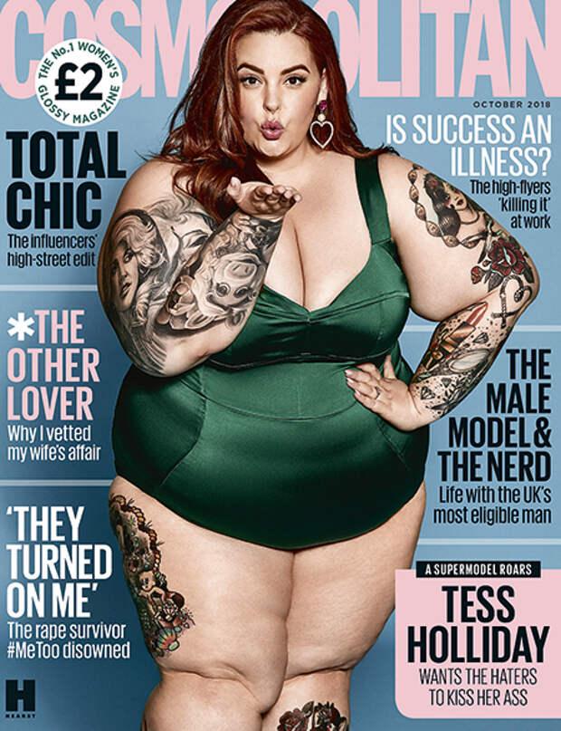 """Самая крупная в мире модель plus size Тесс Холлидей: """"У меня анорексия"""""""