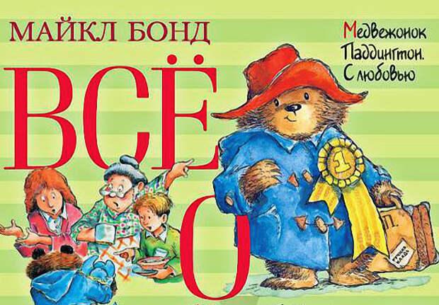 Что читать детям в 2-3 года