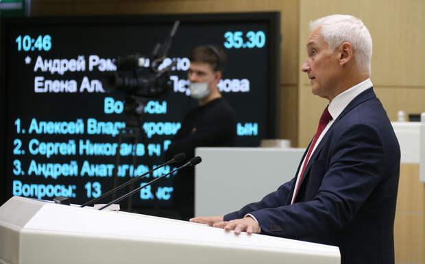 Деньги нашлись: Схема Белоусова против банков