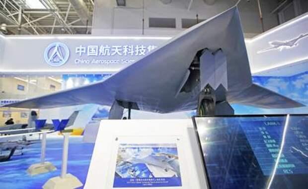 На фото: ударный беспилотник, сделанный по технологии «стелз» CH-7