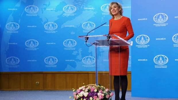 Захарова обвинила Прагу в разрушении отношений с Россией
