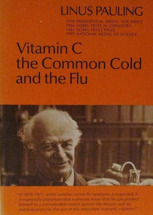 Врачи, хватит кормить пациентов бесполезным витамином С