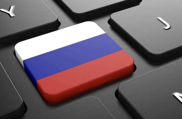 В РФ предложили хранить переписки геймеров