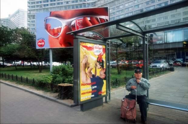 1997. Билборды, рекламирующие американские продукты в Москве, 25 июля