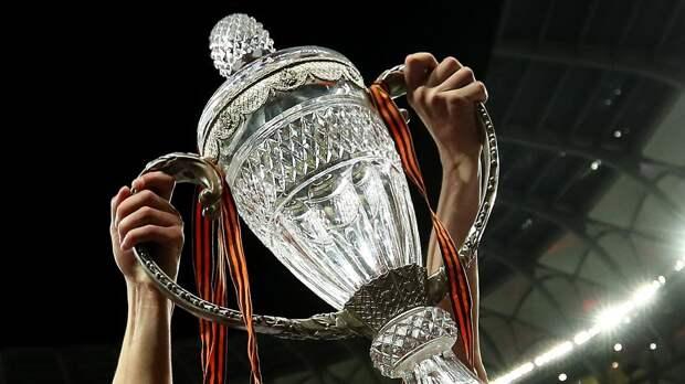 Стали известны все полуфиналисты БЕТСИТИ Кубка России