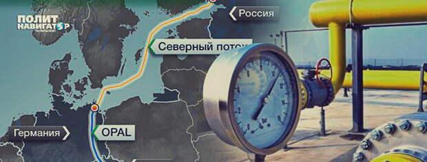 Байдена заподозрили в «зраде»: После звонка Путину возобновилось завершение «СП-2»