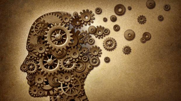 11 «ловушек» сознания, которые не позволяют нам мыслить рационально