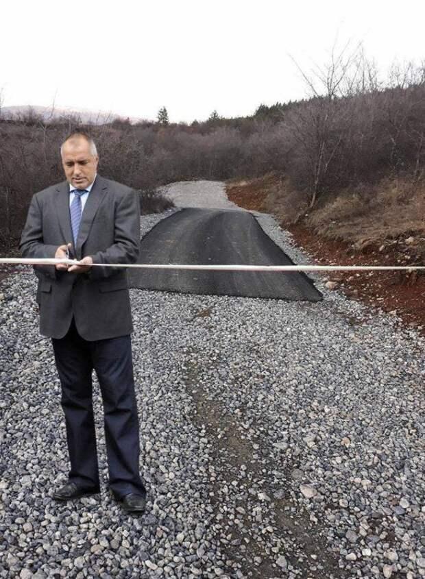 Торжественное открытие дороги