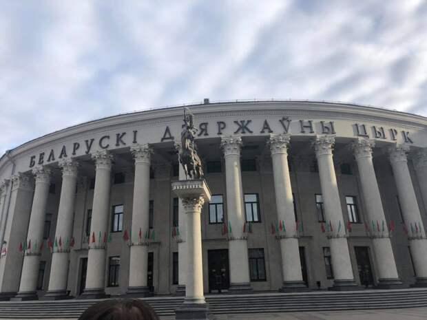 Два дня в Минске